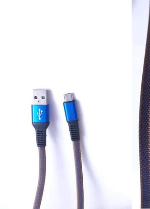 Кабель для телефона micro usb/ зарядка до телефона мікро usb