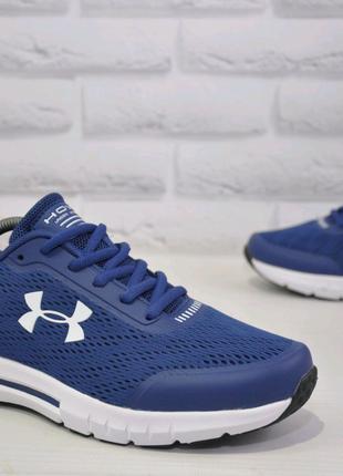 Мужские кроссовки Under Armour Hovr синие мужские беговые