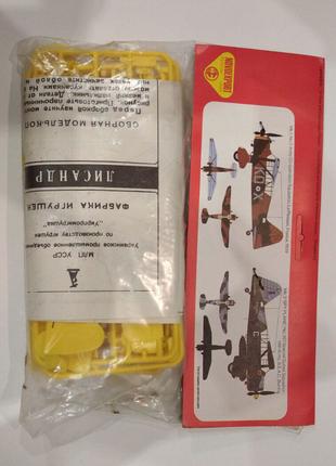 Сборная модель самолета «Лисандр»