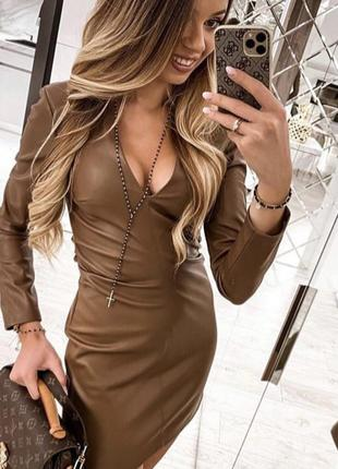 Красивое карамельное платье из искусственной кожи zara есть ра...