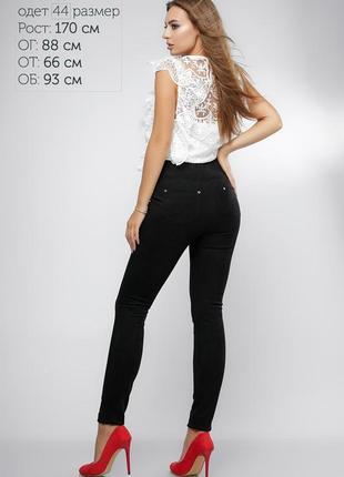 Замшевые штаны с высокой талией Черные (р.50)