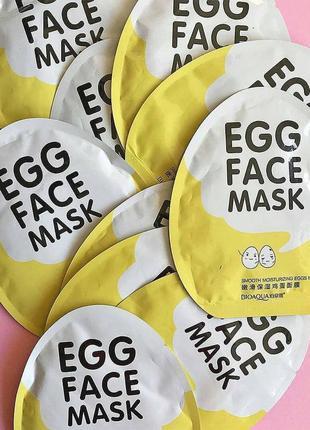 Маска для лица bioaqua egg face mask яичная, тканевая успокаив...