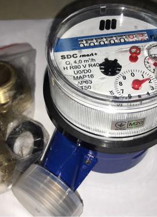 Счетчики воды «Метрон» SDC smart + для холодной воды