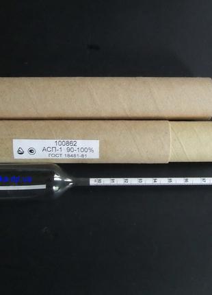 Ареометр для спирта АСП-1 , спиртометр , спиртомер