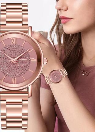 Часы женские пудровый цвет