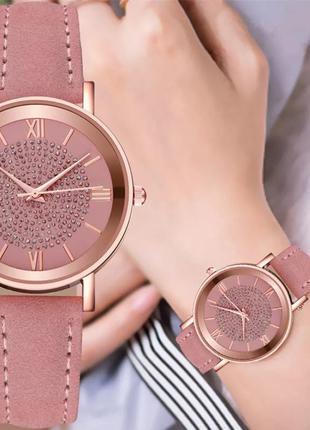 Часы женские нежный цвет