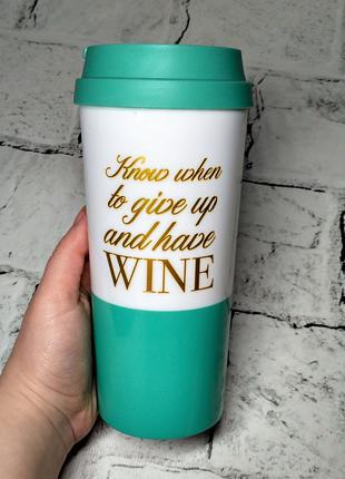 Термостакан термочашка, стакан для кофе Wine, 450 мл
