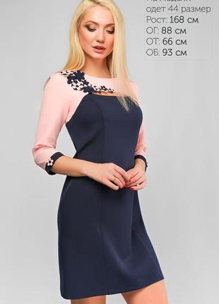 Платье нарядное Батал (белое, голубое, розовое)
