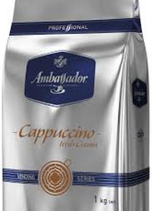 Капучино Ambassador для вендинга Irish Cream 1 кг.