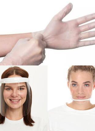 Захисний набір, набір для захисту обличчя і рук