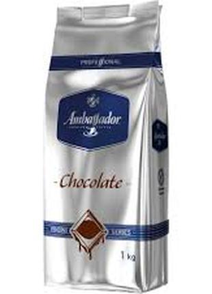 Горячий шоколад Ambassador Chocolate для вендинга 1 кг