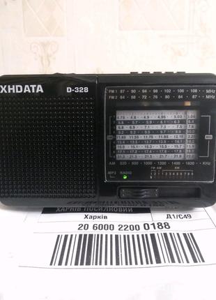 12 диапазонов XHDATA-328+MP3 плейер с чипом DSP