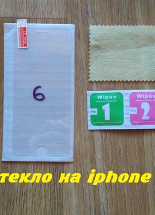 Закалённое стекло на iphone 6 Защита экрана