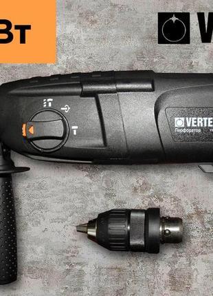 Перфоратор Vertex VR-1404 (новый)