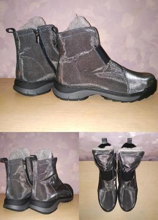 Зимние ботинки кожа 43 р большой размер