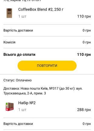 Мобильные приложения для разных форм бизнеса для IOS и Android