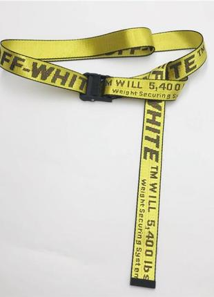Ремень пояс off white original желтый 150 см
