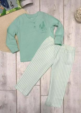 Пижамка lupilu для мальчика