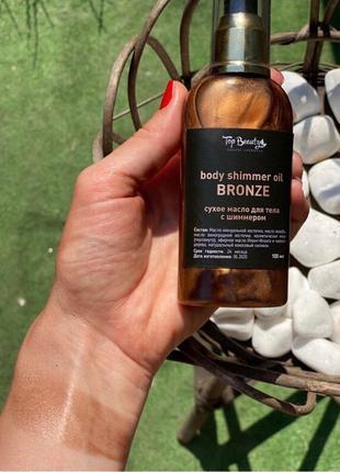 Сухое масло для тела бронза Автозагар Top beauty