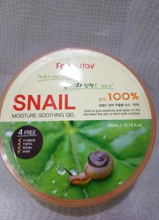 Универсальный гель с муцином улитки lebelage moisture snail 10...