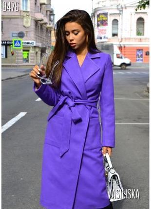 Пальто миди с поясом и накладными карманами фиолетовое