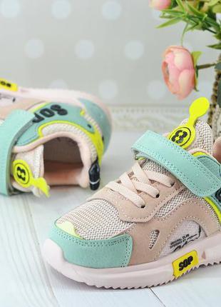 Крутые кроссовки для девочки