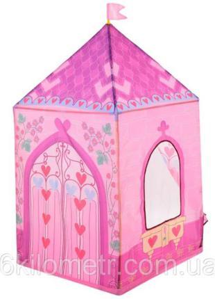 Детская палатка игровая Замок Принцессы Палатка для девочки M ...