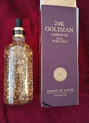 Сыворотка-Масло Для Лица Goldzan 24k