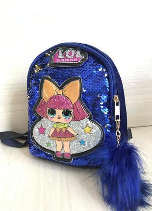 Велюровый рюкзак lol