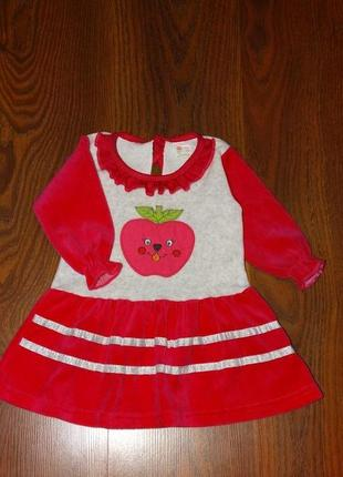 Платье, платьице (сукня на дівчинку)