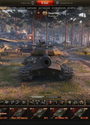 3400 аккаунтов World Of Tanks