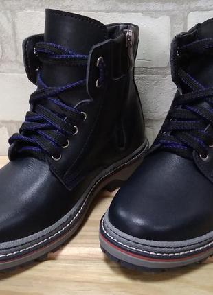 Ботинки кожа темно-синие, 35,36