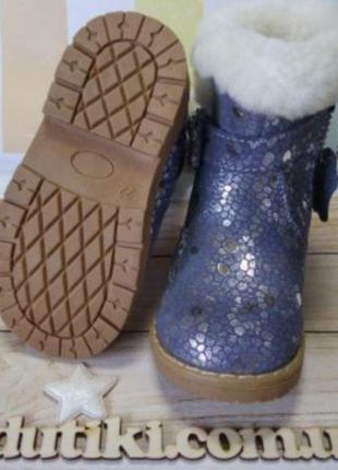 Красивые зимние ботинки для девочек нубук шерсть