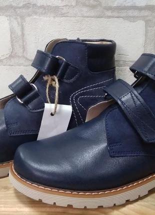 Ортопедические ботинки для мальчиков 36рр