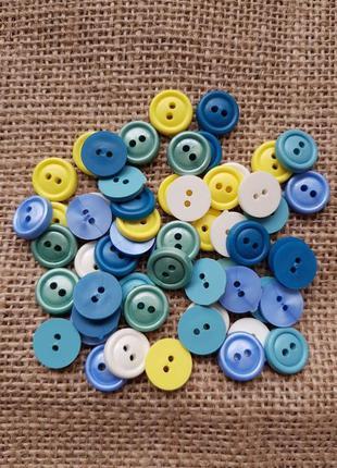 Пластиковые рубашечные пуговицы 14 мм