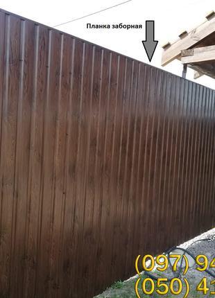 Планка заборная финишная, купить планку на забор, финишная планка