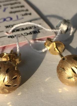 Новые серебряные серьги 8 мм шарики позолота серебро 925 пробы