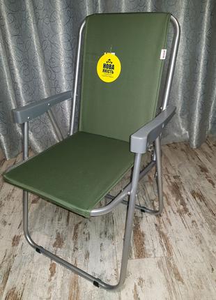 Кресло раскладное для пикника