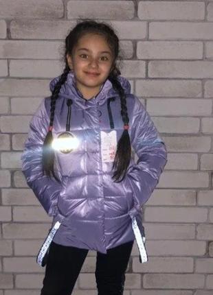 Куртка  детская демисезонная для девочки, фиолетовая