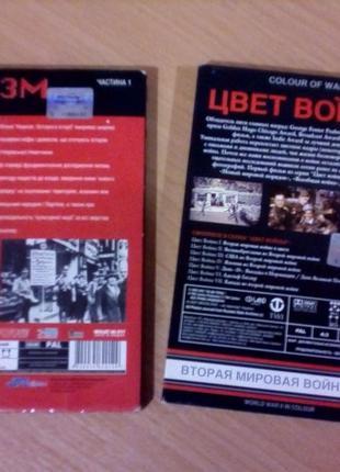 Документальные фильмы на DVD (DVD-диски)