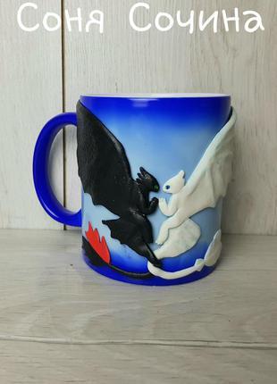 Чашка с декором магическая 2 фурии кружка подарок полимерная х...