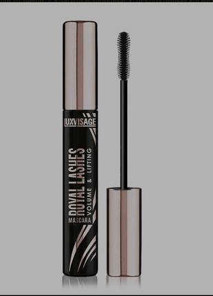 Luxvisage туш для вій royal lashes volume & lifting, 10,5 г