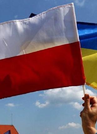 Приглашение, страховка, анкета для выезда в Польшу