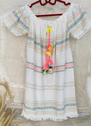 Пляжное платье.