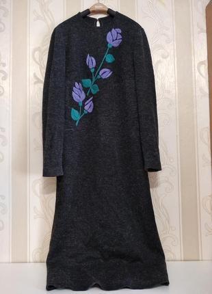 Трикотажное длинное платье , 138см.