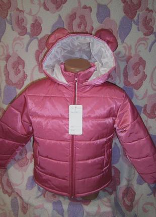 Куртка с ушками) р. 128