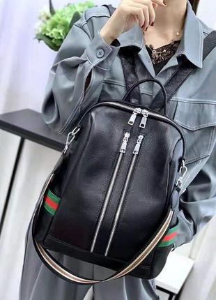 Крутой женский кожаный рюкзак сумка на плечо с ярким ремнем жі...