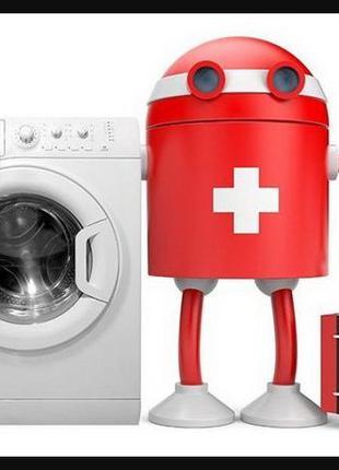 Гарантия Бош Позняки Ремонт стиральных машин Вызов мастера