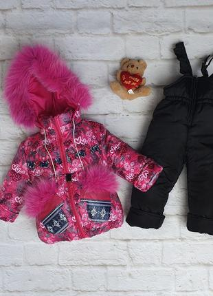 Костюм зимний детский для девочки
