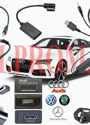 AUDI MMI AMI MDI VW Skoda Mercedes кабель для USB MP3 AUX 3.5